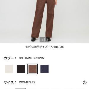 【UNIQLO】オンラインでは売り切れのデニムを店舗で購入!