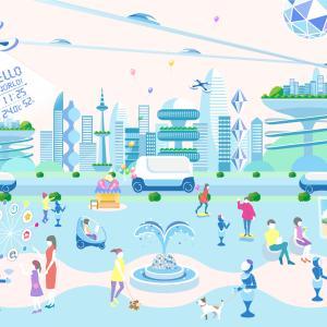 未来都市ウーブンシティ♪