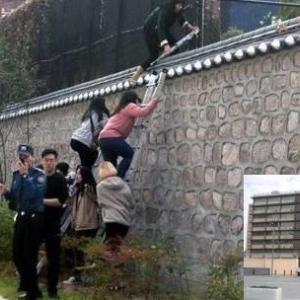 韓国の文在寅政権は、イランアメリカ大使館人質事件が引き金で、米国がイランを敵視して来たのを見て、国際上の不利益とは思わないのかね - 駐韓米大使公邸に学生乱入(そのほか)