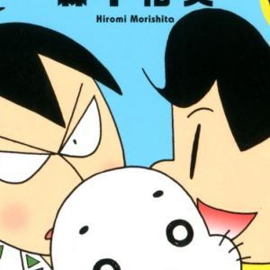 おらは、少年アシベならテレビで見たけど、韓国ボーイのイルベは知らなかったぞ - 朝鮮語(そのほか)