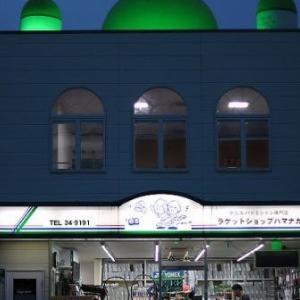 日本でイスラム系のテロが起きないのは、特番でアニメ放送が中止になると困るからっていうオタク信者の回答があった - 聖クルアーン(コーラン・そのほか)
