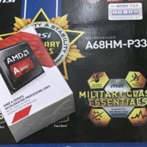 あの頃、インテルに押されまくりで影の薄かったAMDでも、次世代につなげるべくデザイン開発を続けていたことを理解できる一品 - FM2+ソケットマザボ(AMD)