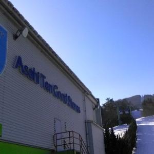 新潟の上越でリゾート経営するスマイルリゾートが、西日本にゲレンデを持っていたので、びっくりしつつ滑ってみた - アサヒテングストンスノーパーク(スキー場)