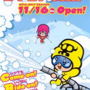 北国なら冬は閉鎖が当たり前の道路でも、昔から往来のある生活道路なのか、こわごわ雪道通行してスキー場のはしご - ユートピアサイオトスキー場(広島県)