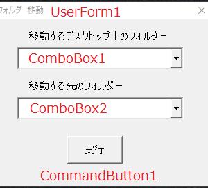 ファイルシステムへアクセスする制御ライブラリーなので、ワークシートと全く無関係に操作できるプログラミング ー ファイルシステムオブジェクト(その三 )(VBA - FileSystem Object)