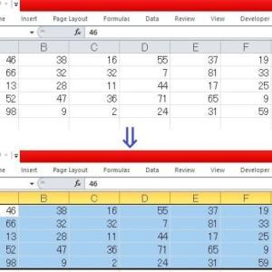 たかがエクセル、されどエクセルであって、ルーティン作業で事務効率をアップするためには、マクロのコードが欠かせません ー 範囲指定(エクセルVBA)