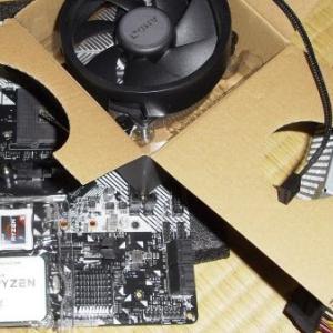 半年以上も前の賞味期限れマザーボードをつかまされて、BIOSを何とかしたでござるの話 - AsRock B450M-HDV R4.0(そのほか)