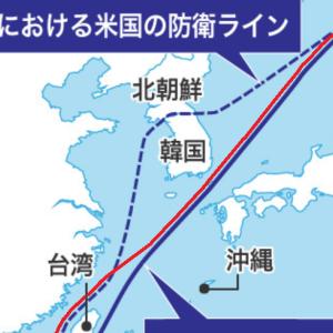 最近の日韓衝突で、米韓軍事同盟の消滅が、既定路線になったという確信が自分にはある - 対韓輸出厳格化(そのほか)