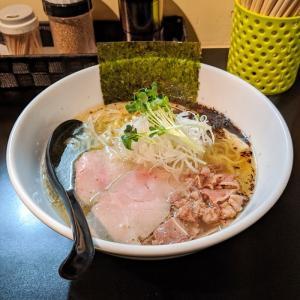 関内 麺や勝治 青唐辛痛麺