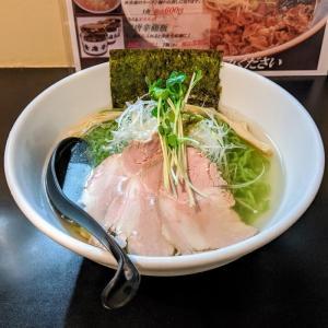 関内 麺や勝治 青唐辛痛冷麺