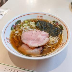 鎌倉 あさくさ食堂 昔ながらのラーメン&チキン煮込みカレーライス小