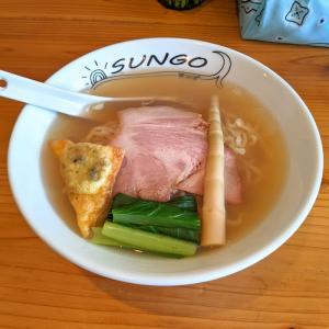 YRP野比 らぁ麺 SUNGO 潮らぁ麺