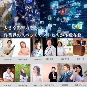 【ご報告】日本ビジネス芸能プロダクション&アルケミストランチ会