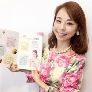 【ご報告♡】『フルーツ水キムチ』がムック本掲載されます。