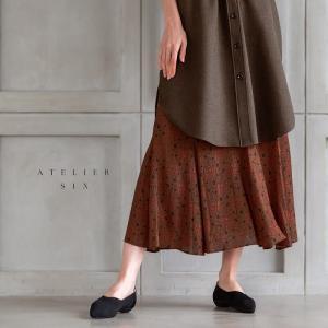 【新着】マーメイドラインが上品なペイズリー柄スカート