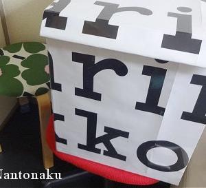 ★お金をかけない 【 オリジナル × marimekko雑貨 】