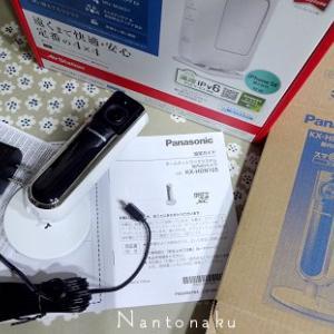 ★介護用にパナソニックの見守りカメラを買いました(๑•̀ㅂ•́)و✧