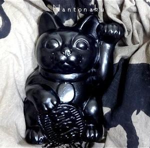 ★ふふ ( Φ ω Φ ) 不気味な可愛さを出したい オリジナル黒招き猫