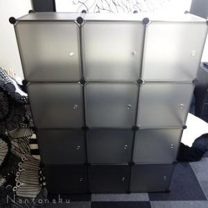 ★おしゃれなのに お安い 収納ボックスを 組み立てました。(๑•̀ㅂ•́)و✧
