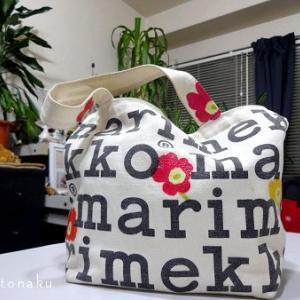 ★Nantonaku  嵐山・お出かけに持っていった marimekkoは本の付録