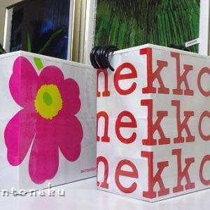 ★意外と丈夫な手作り marimekko ボックス