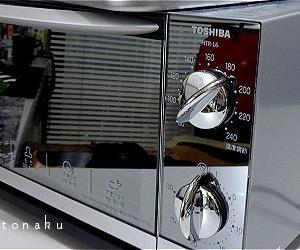 ★10年ぶりに買ったオーブントースターに【 marimekko 】がおしゃれ(謎)