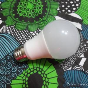 ★部屋の明かりを ( *´ ︶ `* ) 植物と私に良い明かり に