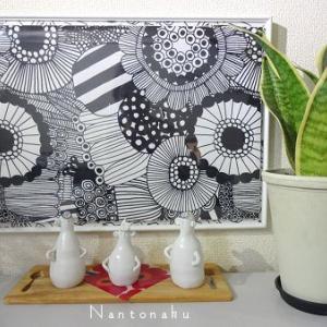 ★陶芸家の作品 と marimekko のコラボで遊ぶ 【手作り空間🌹】