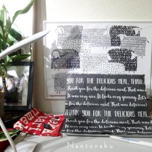★介護ヘルパーさんへの愚痴と:D 【私の部屋と私の貧乏ご飯】