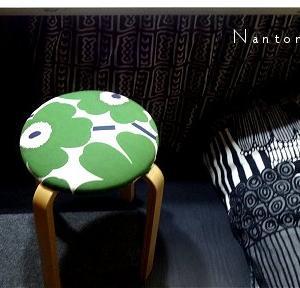 ★来客が来るときだけ椅子として活躍する ニトリ✕マリメッコ スツール