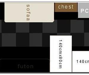 ★今週末、私の部屋の床は ブラックな床に成る予定です