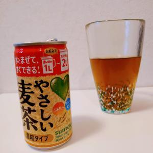 GREEN DA・KA・RAやさしい麦茶