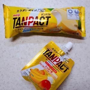 明治TANPACTヨーグルトテイストゼリー