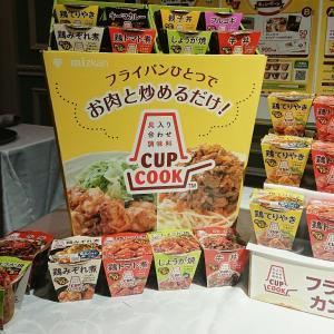 CUPCOOKで簡単キーマカレーと鶏みぞれ煮(^^)