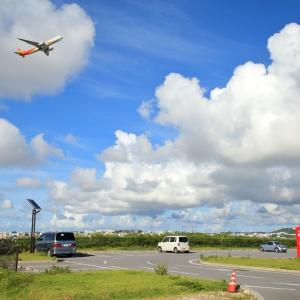 思い出の愛車と  A330  香港航空(HX)