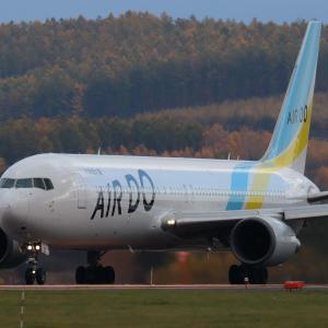 離陸前  B767  AIR DO(HD)