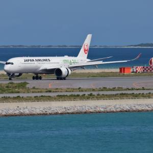 島と海と  A350  日本航空(JL)