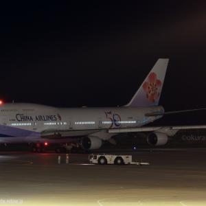 夜の出発  B747  チャイナエアライン(CI)