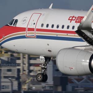 はじめての ♪   A320  中国東方航空(MU)