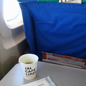 お茶タイム  MD-90  日本航空(JL)
