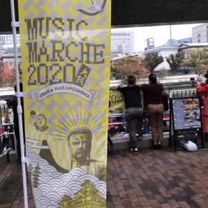 11月9日(月)バイデン大統領爆誕相場 × 大阪中之島フェス