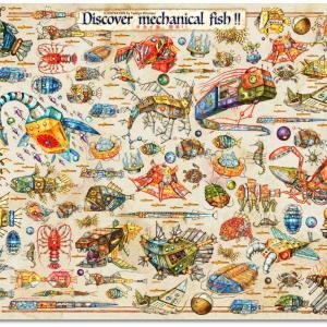 親子で楽しめる『絵探しポスター』深海魚・古代生物ロボットを探せ!
