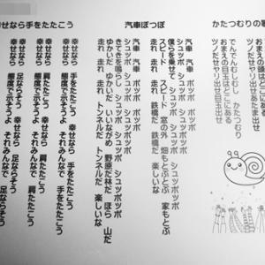 登竜門コンサートの準備(3)