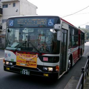 バス写真その他 2010・2011・2020年夏
