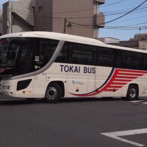 東海バス・小田急箱根高速バス・箱根登山バス 2017年1月~2019年8月