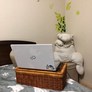 オンライン会議室 Zoom(ズーム)を使えるようになりたいな!