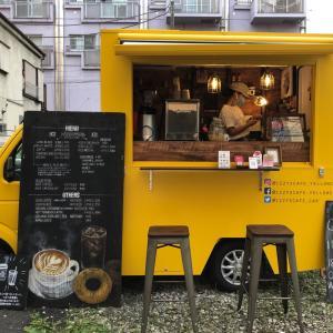 【溝の口】平日の路地裏で大人のレモネード@ Izzy's Cafe(イズィーズカフェ)