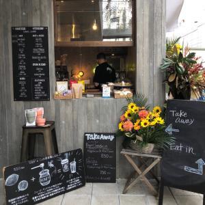 【リビング田園都市】溝の口 エスキーコーヒーで、オーストラリアの珈琲を。