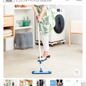 MQ・Duotex 買ってヨカッタ!ラクラク拭き掃除で足元さっぱり♪