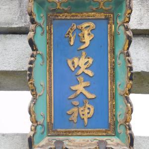 平安時代に創祀した米原の伊夫岐神社